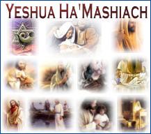 yeshua hamashiach en español
